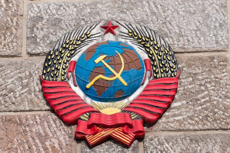 Logo comunista su un monumento, monumento di guerra mondiale 2 fotografie stock libere da diritti