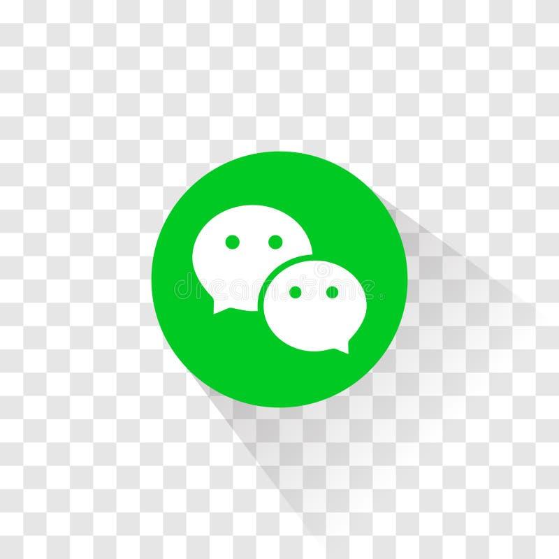 Logo d'isolement de WeChat Illustration de vecteur Ic?ne de Wechat illustration de vecteur