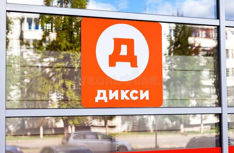 Logo de détaillant Dixy du ` s de la Russie sur l'étalage du magasin images stock