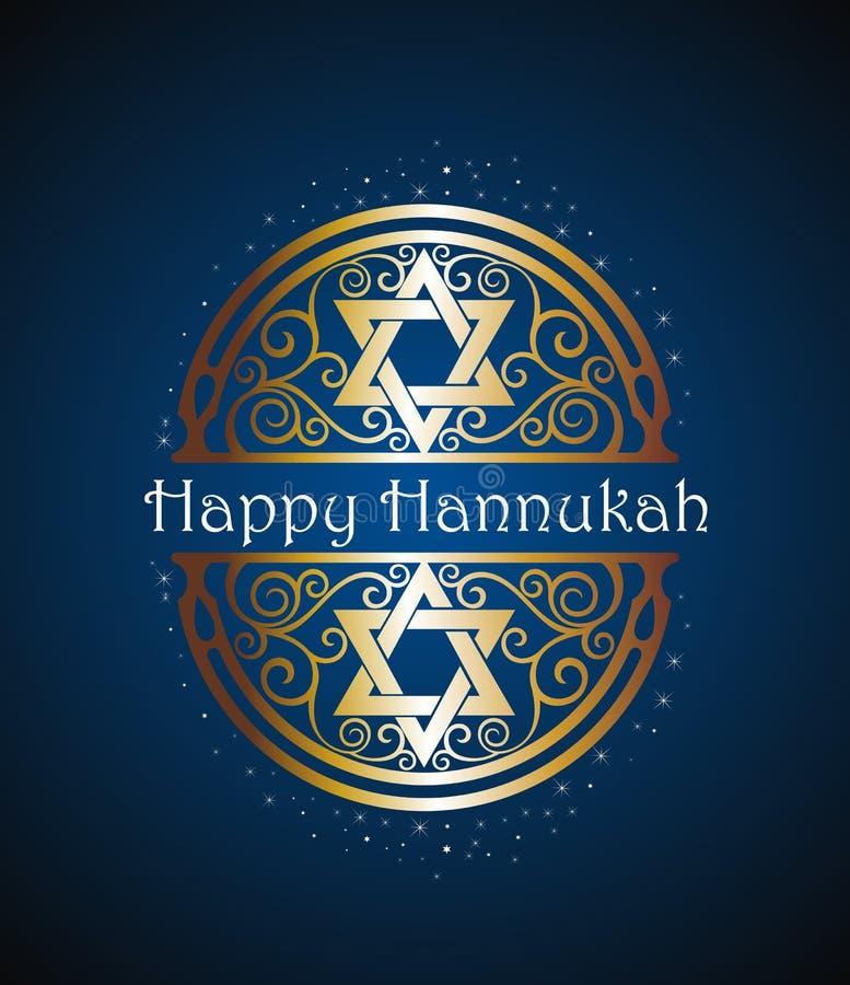 Logo de Hanoucca symbal illustration stock