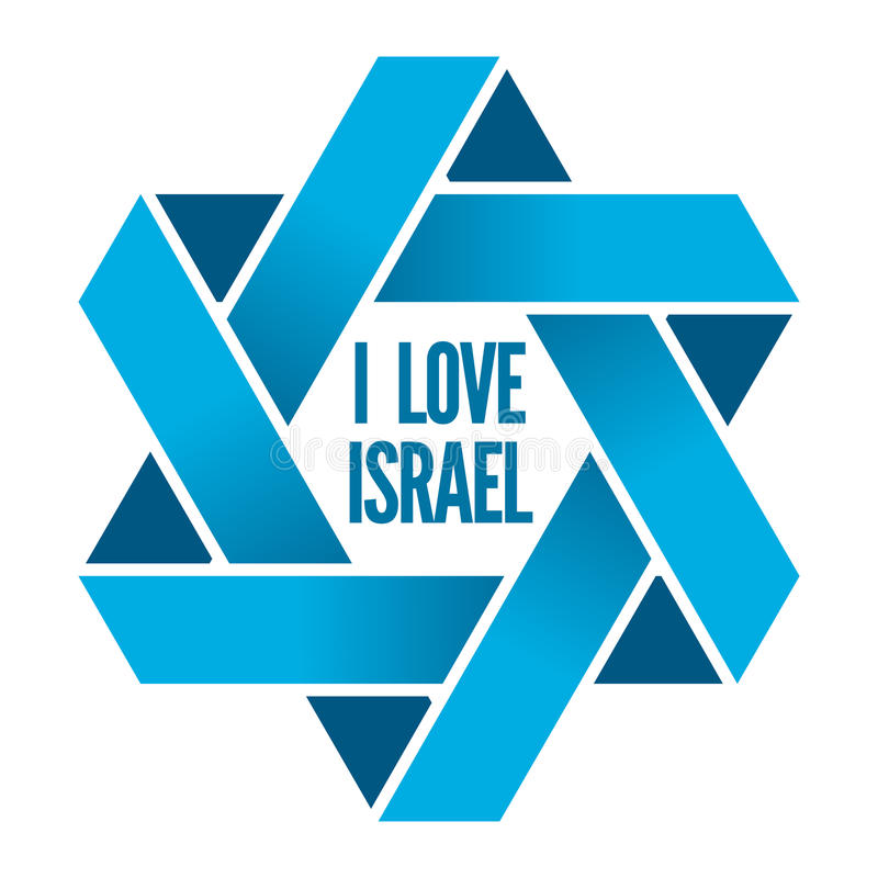 Logo de l'Israël ou du judaïsme avec le signe de Magen David illustration libre de droits