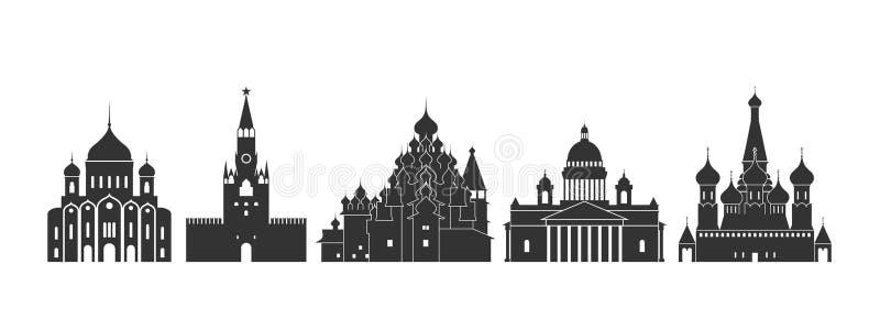 Logo de la Russie Architecture russe d'isolement sur le fond blanc illustration libre de droits