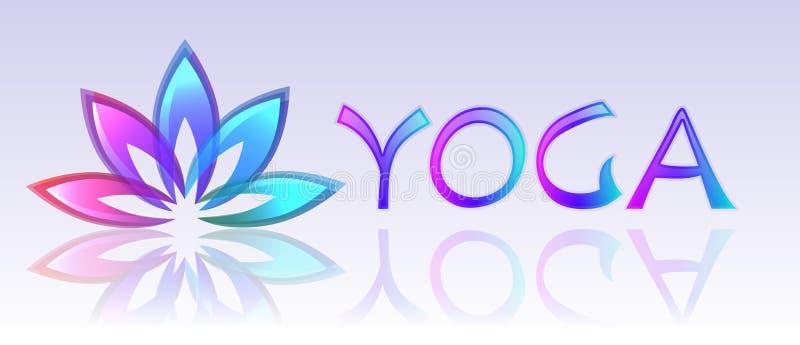 Logo de lotus de yoga sur le fond blanc illustration de vecteur