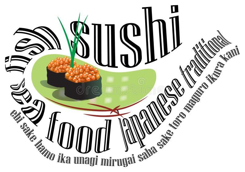 Logo de sushi illustration stock