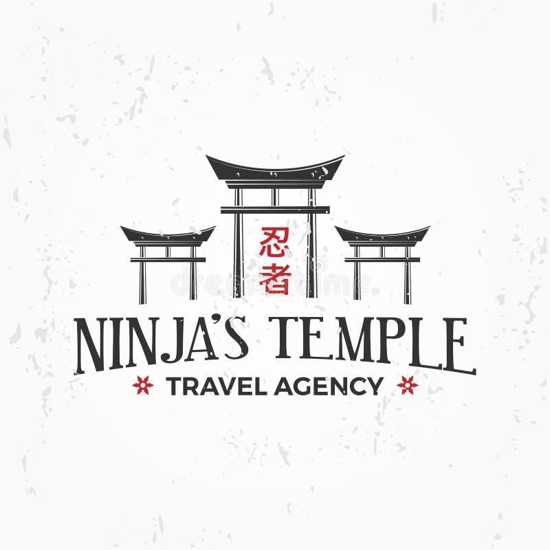 Logo de temple du Japon de vintage Conception d'insigne d'insignes de Ninja Concept d'illustration de T-shirt d'équipe d'art mart illustration de vecteur