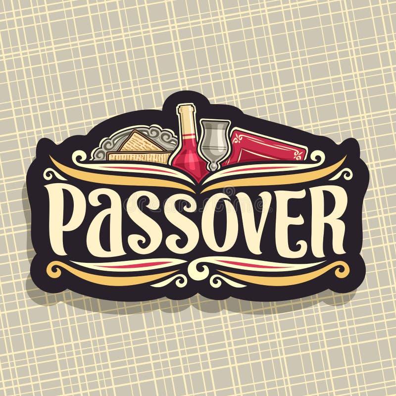 Logo de vecteur pour des vacances de pâque illustration stock