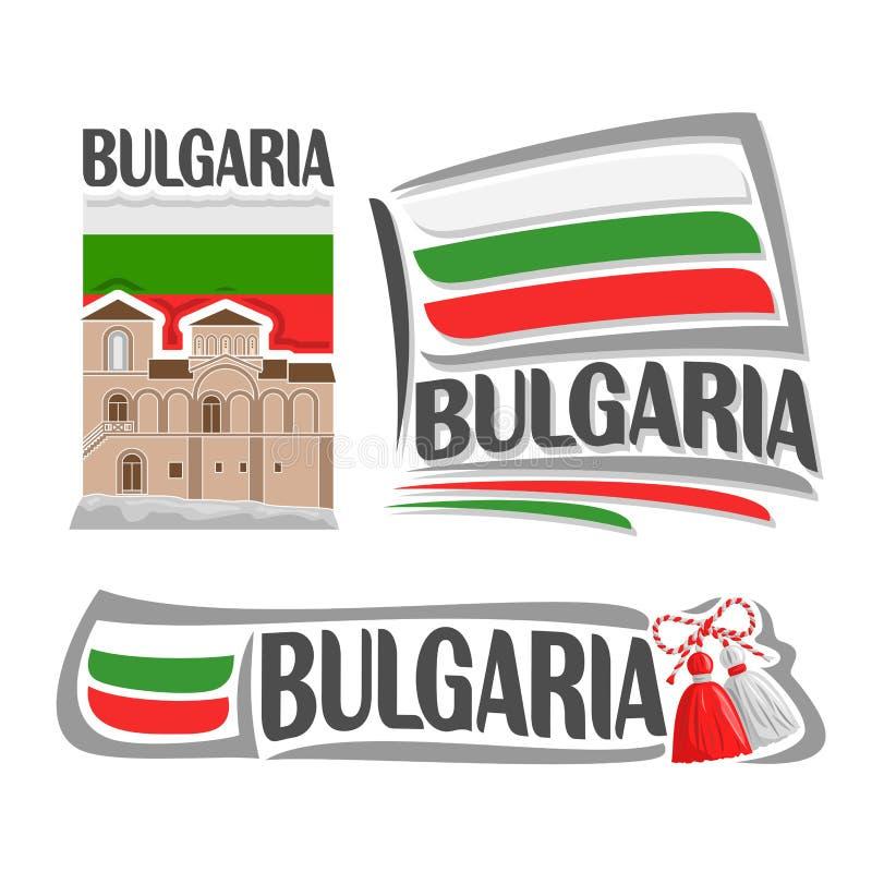 Logo de vecteur pour la Bulgarie illustration libre de droits