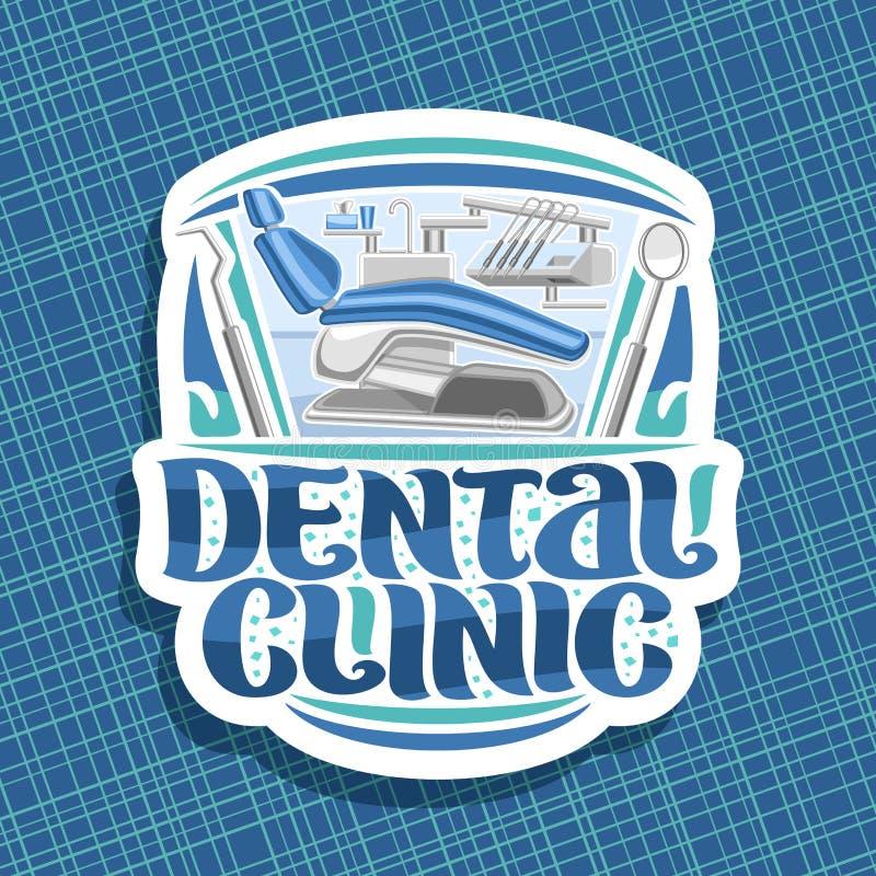 Logo de vecteur pour la clinique dentaire illustration libre de droits