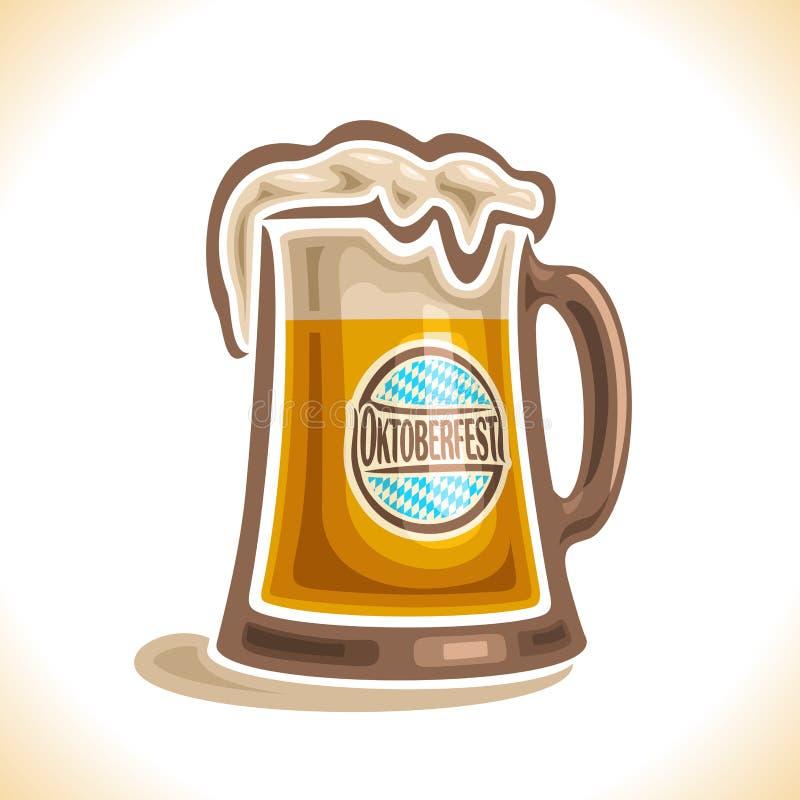 Logo de vecteur pour la tasse de bière illustration stock