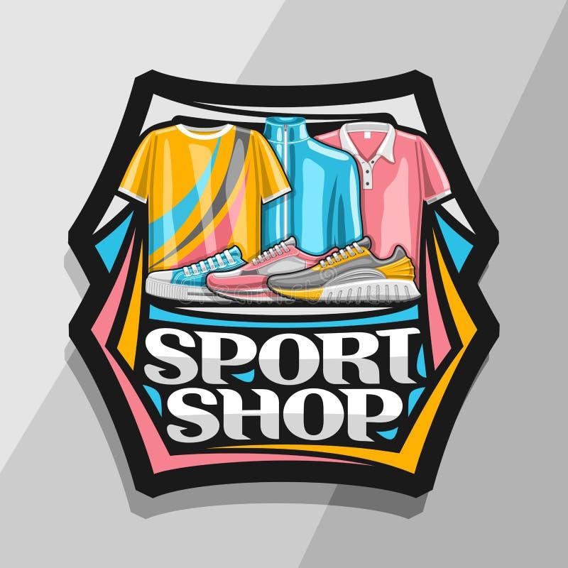 Logo de vecteur pour le magasin de sport illustration de vecteur