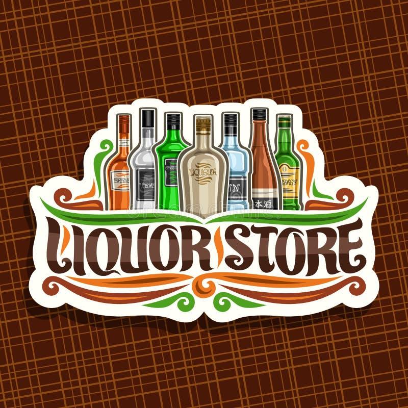 Logo de vecteur pour le magasin de vins et de spiritueux illustration stock