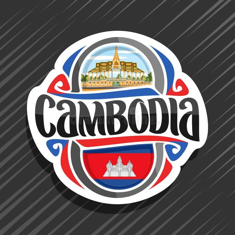 Logo de vecteur pour le Royaume du Cambodge illustration stock