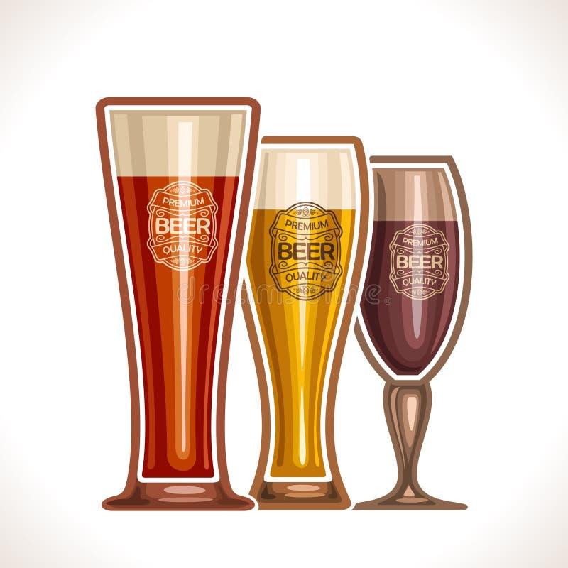 Logo de vecteur pour les tasses en verre de bière illustration libre de droits