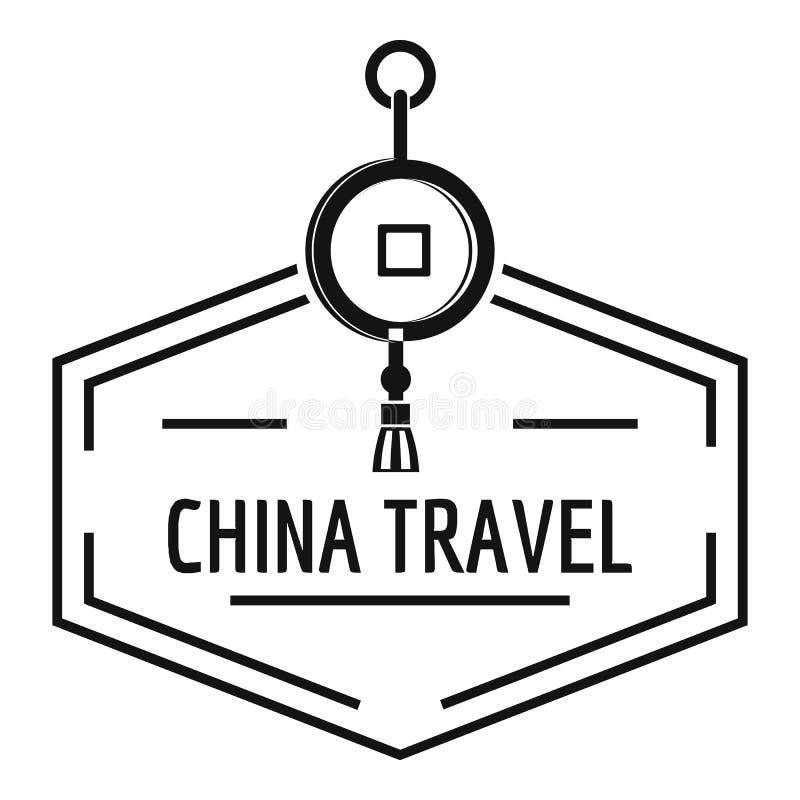 Logo de voyage de la Chine, style noir simple illustration libre de droits
