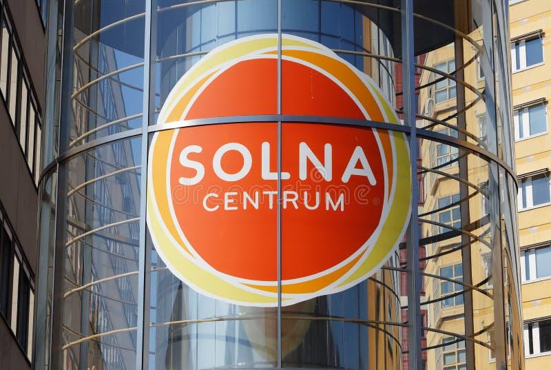 Logo del centro di Solna fotografie stock libere da diritti