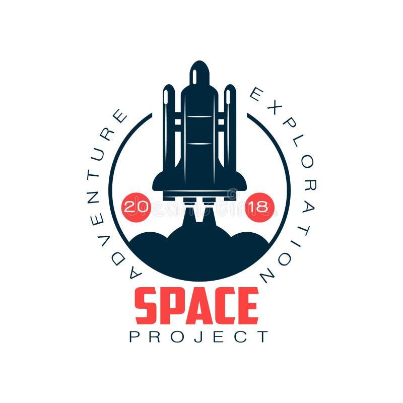 Logo del lancio del veicolo spaziale Esplorazione spaziale ed avventura Simbolo del Rocket Etichetta astratta nello stile piano E illustrazione vettoriale