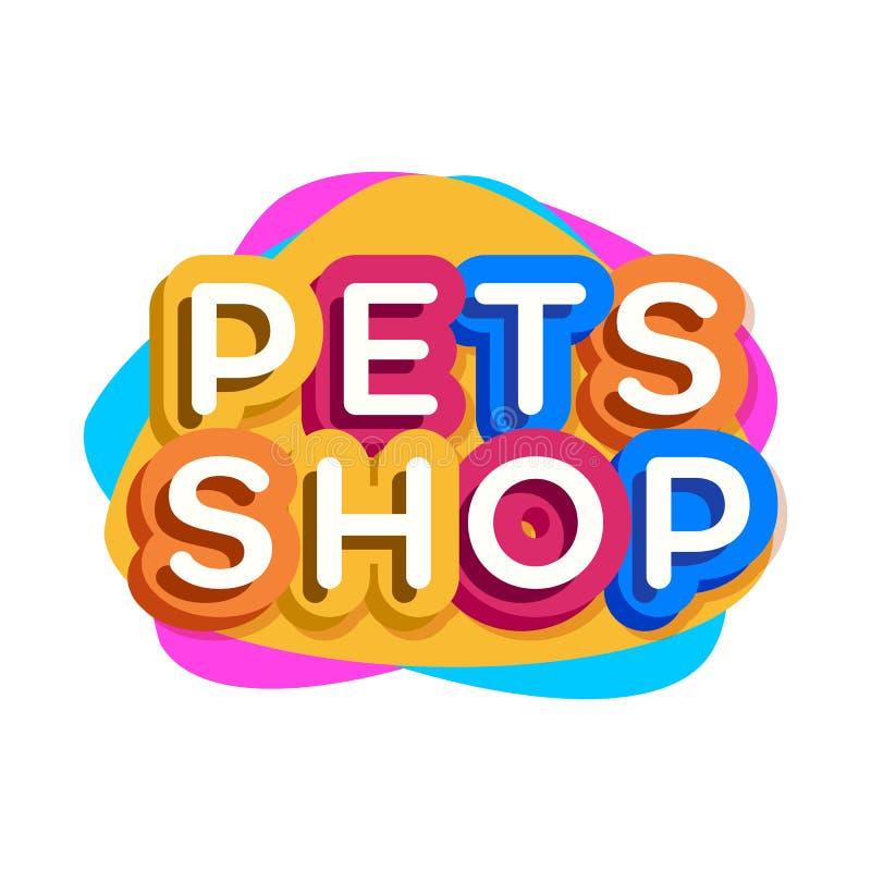 Logo del negozio di animali di vettore illustrazione di stock