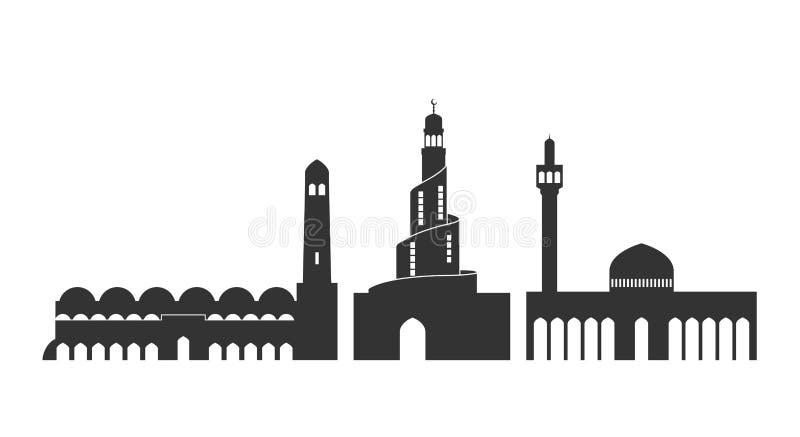 Logo del Qatar Architettura isolata di Qatari su fondo bianco royalty illustrazione gratis