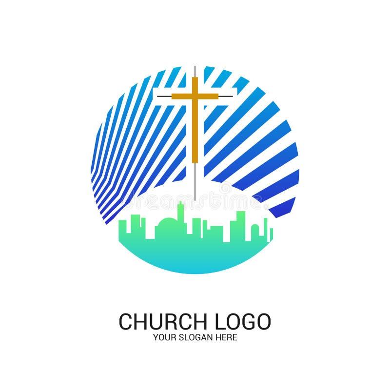 Logo della chiesa e simboli cristiani Incrocio del salvatore Jesus Christ e dei simboli astratti geometrici illustrazione di stock