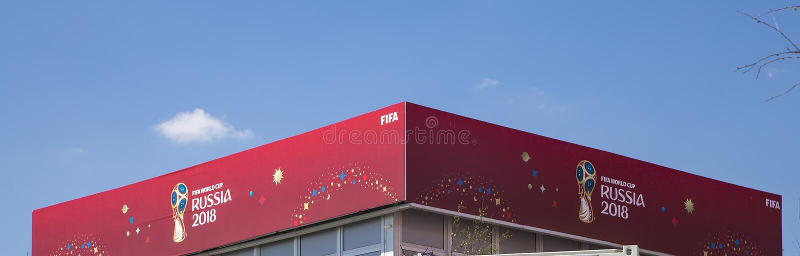 Logo della coppa del Mondo 2018 della FIFA in Russia, Mosca immagine stock