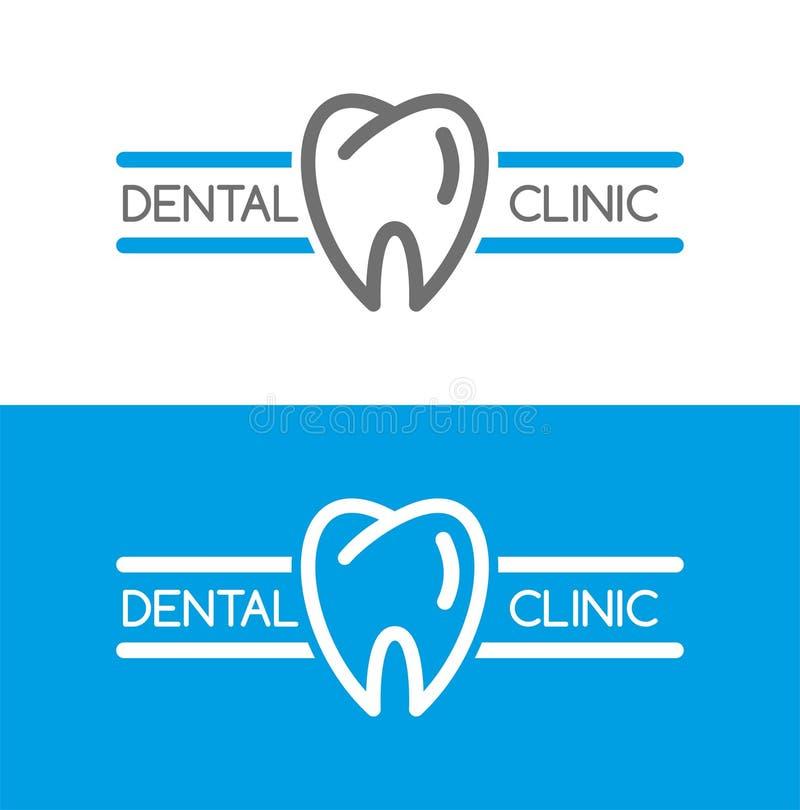 Logo dentario della clinica vettore dell'ammaccatura Logo blu i denti allineano Simbolo del dentista illustrazione vettoriale