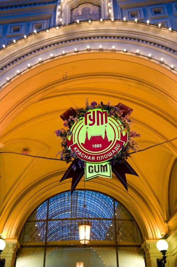 Logo des GUMMI Außenministerium-Speichers - das Einkaufszentrum im Roten Platz, Moskau, Russland lizenzfreie stockbilder