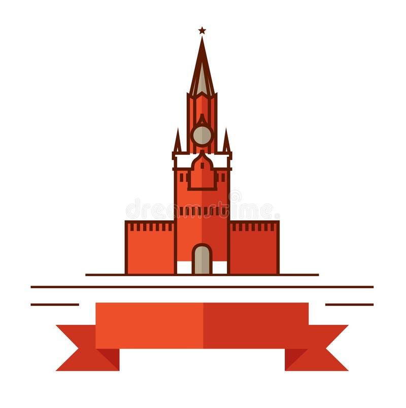 Logo des Kremls in einer flachen Art Vektorbild getrennt auf weißem Hintergrund Symbol, Firmenlogo Die der Kreml-Wand Rotes Quadr lizenzfreie abbildung