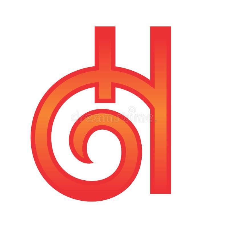 Logo Design para inclinações incorporados H da letra ilustração do vetor