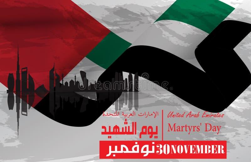 Logo di festa nazionale degli Emirati Arabi Uniti UAE, con un'iscrizione nello spirito arabo di traduzione dell'unione, festa naz illustrazione vettoriale