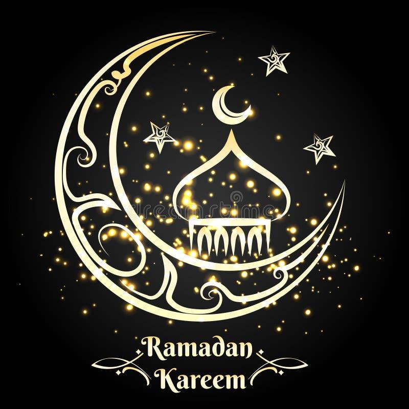 Logo di Ramadan Kareem con la moschea araba illustrazione vettoriale