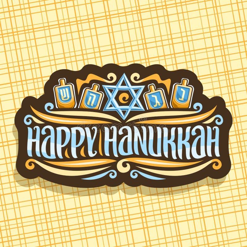 Logo di vettore per Chanukah illustrazione di stock