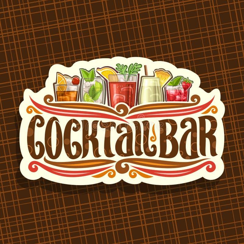 Logo di vettore per il cocktail Antivari illustrazione vettoriale
