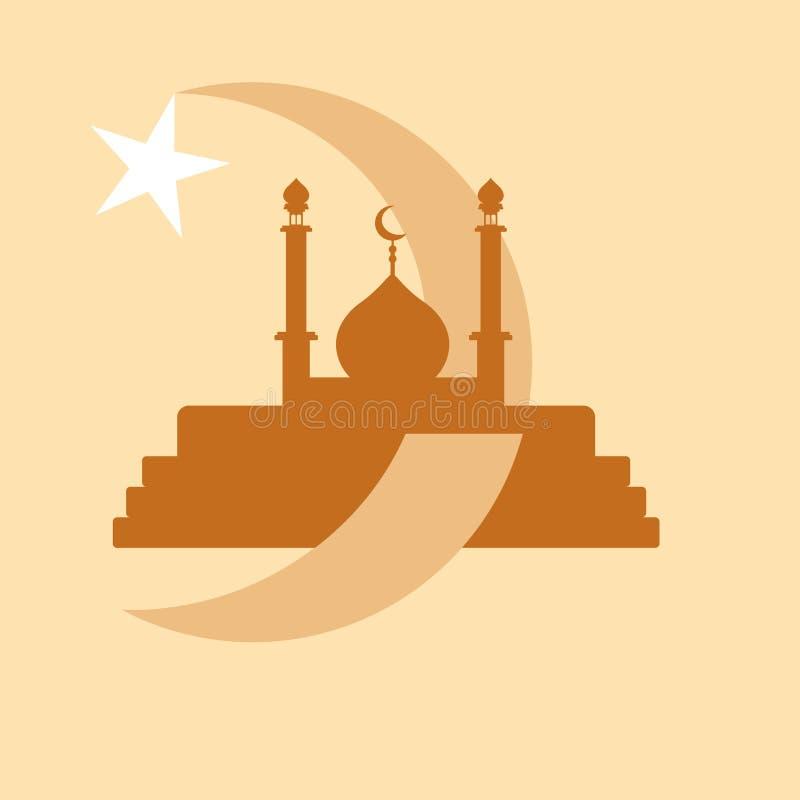 Logo ed icona islamici moderni di vettore della moschea sul fondo crema di colore royalty illustrazione gratis