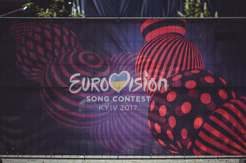 Logo of the Eurovision song contest 2017 Ukraine stock photography