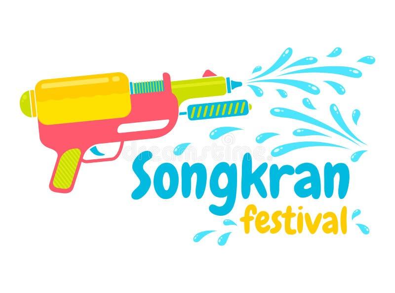 Logo för Songkran royaltyfri illustrationer