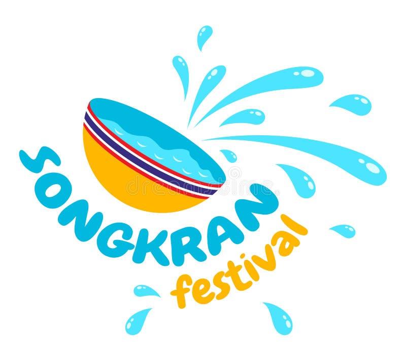 Logo för Songkran stock illustrationer