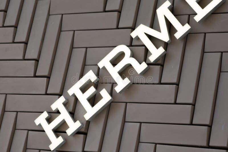 Logo Hermes sklep obraz stock