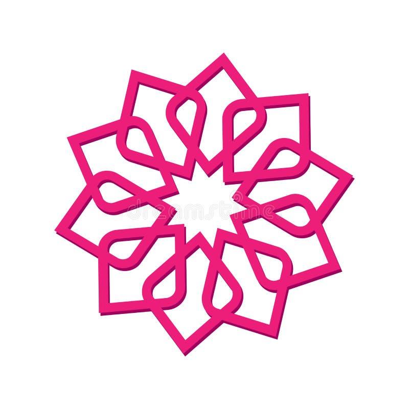 Logo ikony abstrakcjonistyczny symbol Wektorowa ilustracja odizolowywająca na tle Geometryczny symbol powikłana struktura Piękna  ilustracji