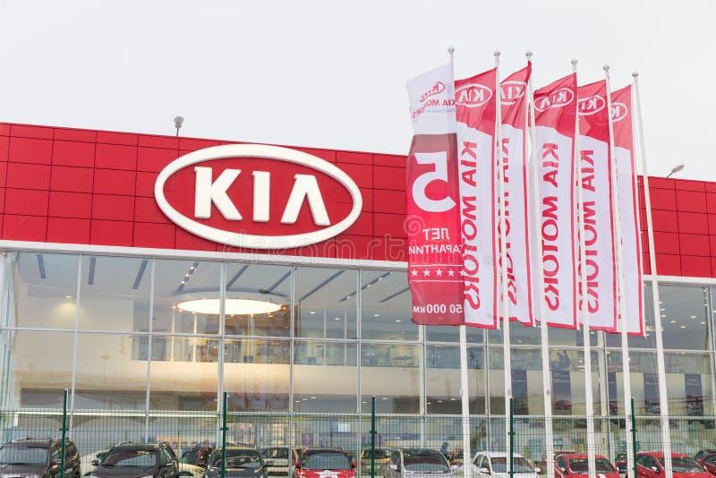 Logo KIA imagens de stock