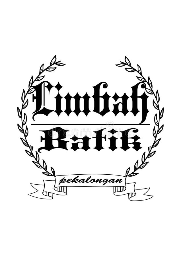 Logo limbah batik royalty free stock photos
