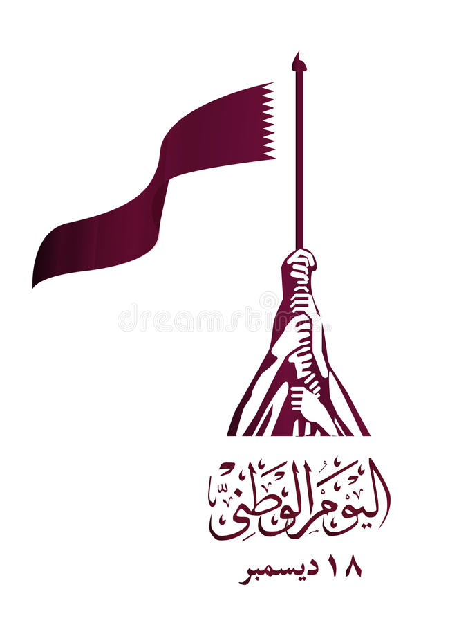 Download Logo Of National Day Celebration Of Qatar. Translation: Qatar National Day December 18 Stock Vector - Illustration of concepts, generated: 77774243