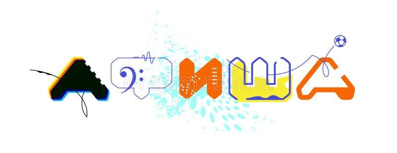 Logo per il manifesto della societ? Vettore Concetto nella parola russa Afisha Stile di Memphis Immagine luminosa astratta Cinema illustrazione vettoriale