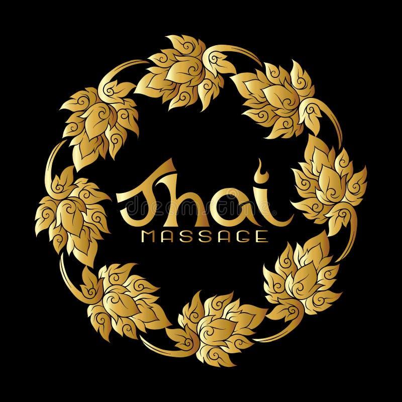 Logo pour le massage thaïlandais avec l'ornement thaïlandais traditionnel, EL de modèle illustration libre de droits