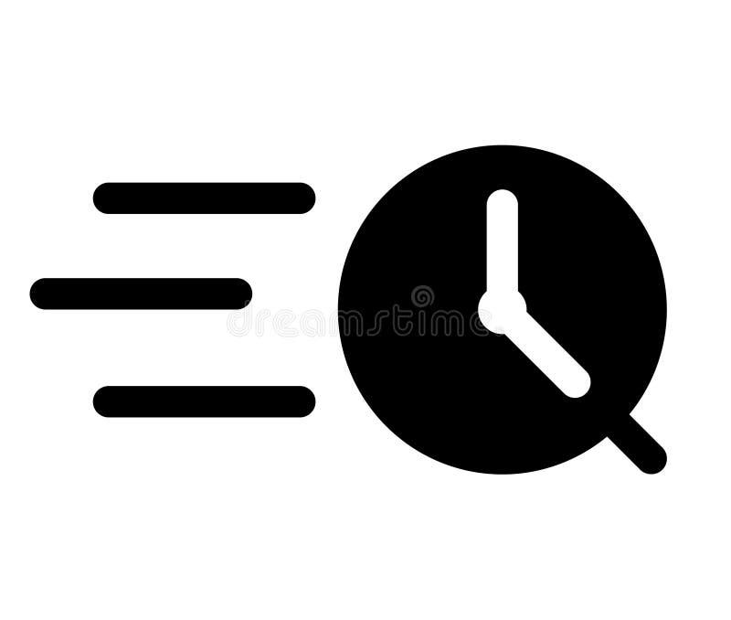 Logo rapide illustration libre de droits