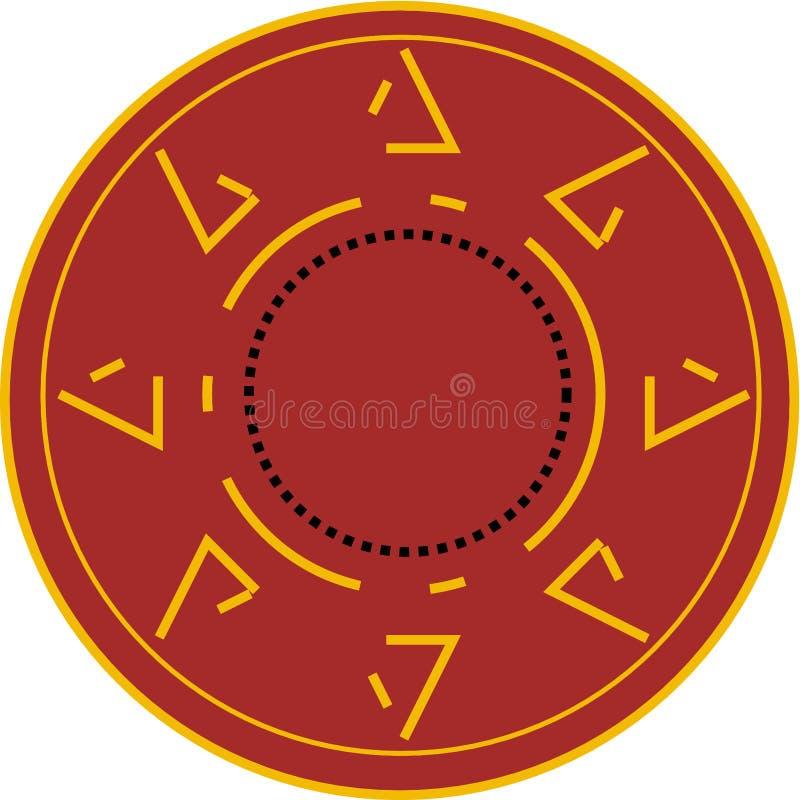 Logo rond à l'arrière-plan brun illustration de vecteur