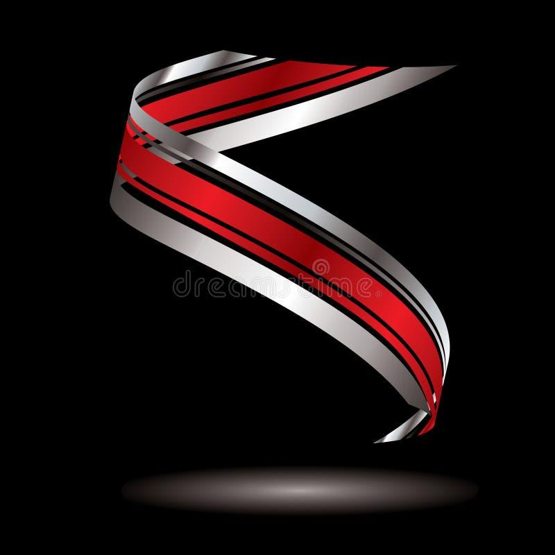 Logo swirl silver stock photos