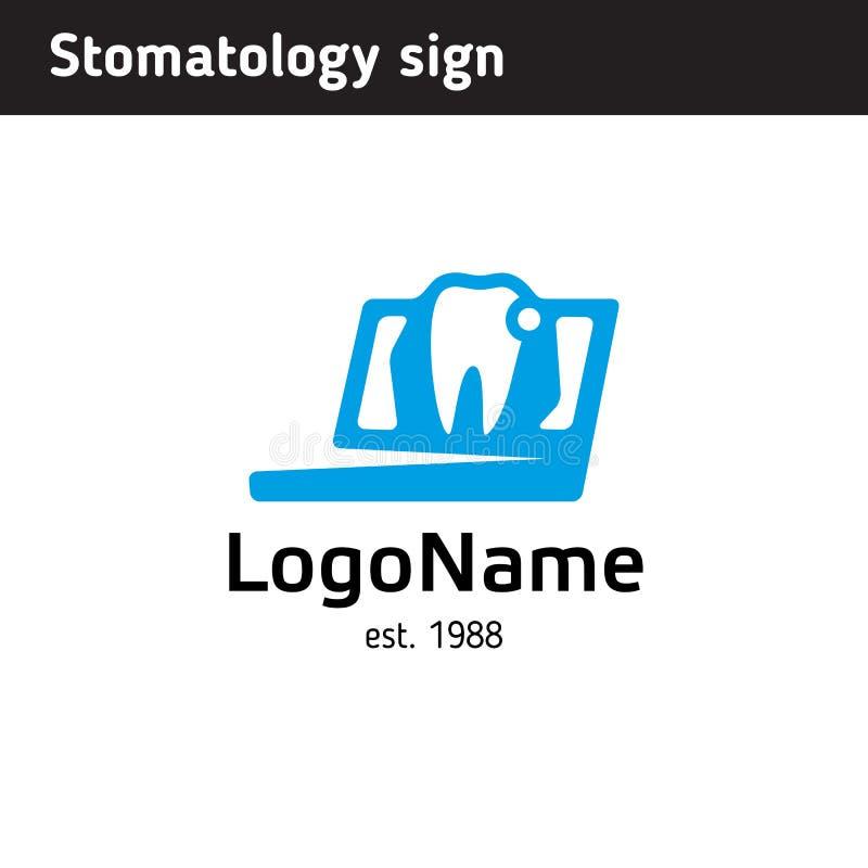 Logomall för tandläkarekonsultation direktanslutet royaltyfri illustrationer
