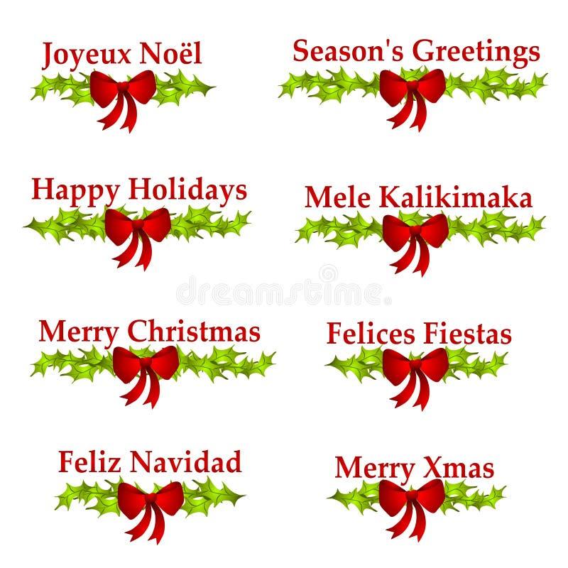 Logos ou drapeaux de salutation de Noël illustration stock