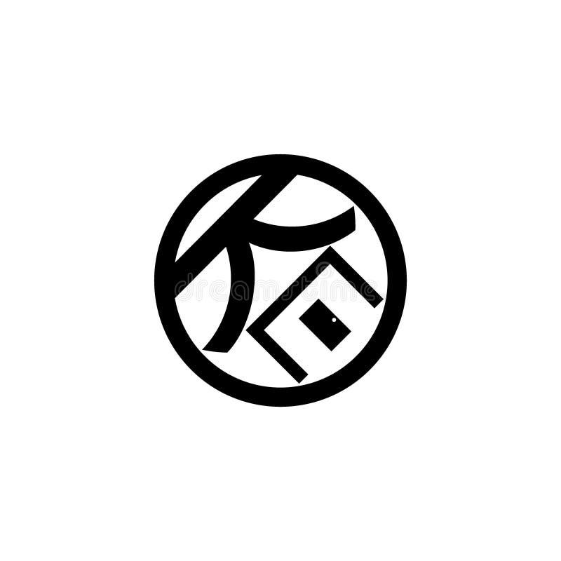 Logotipo asiático abstrato da casa da letra k ilustração royalty free