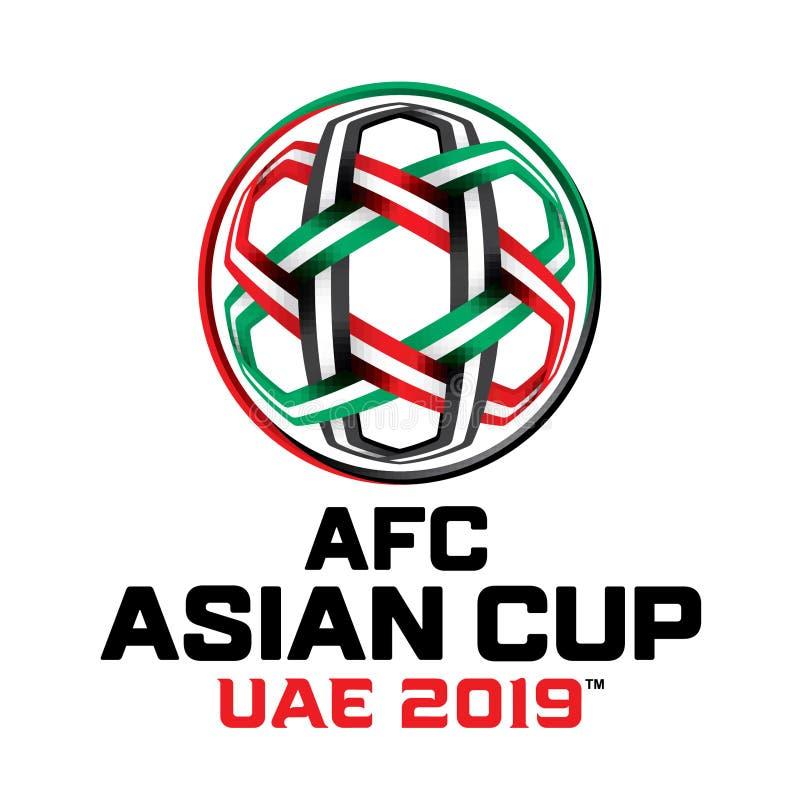 Logotipo 2019 asiático dos UAE do copo do AFC ilustração royalty free